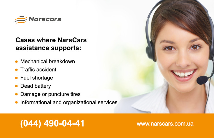 Narscars Assistance