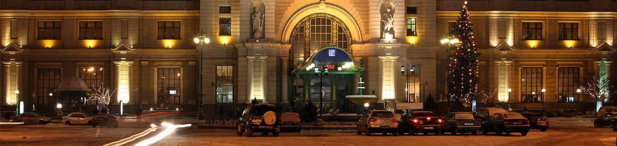 Car rental in Lviv