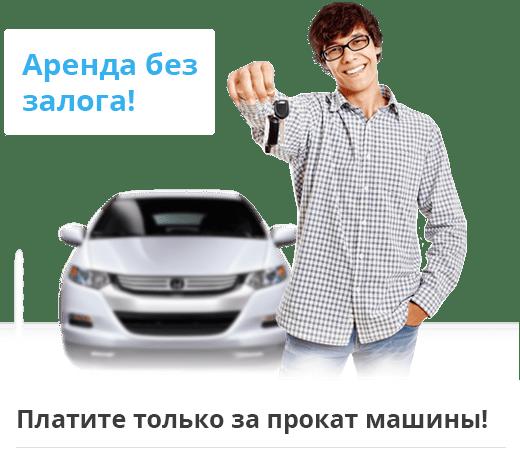 http://narscars.com.ua/
