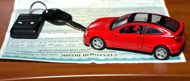 Страховка арендованного авто