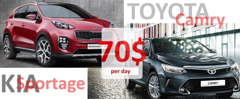 STOCK! Rent Toyota Camry 55 and Kia Sportage for SUPER price!