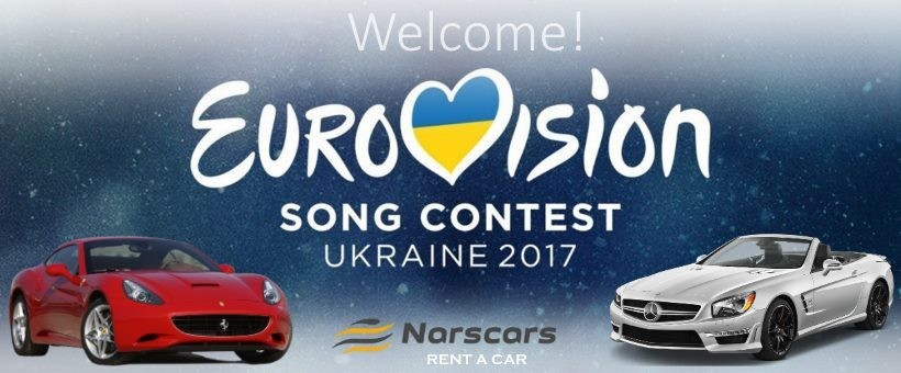 Car hire. Eurovision 2017. Ukraine. Kiev.