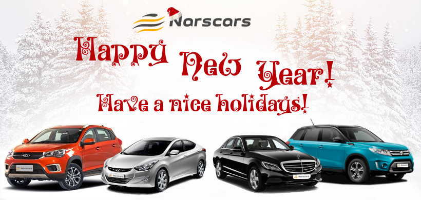Happy New Year holidays!