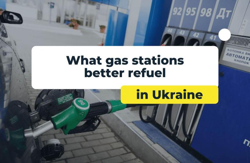 What gas stations are best for refueling in Ukraine