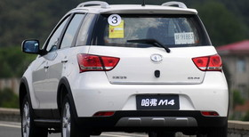 Great Wall Haval M4 - image 3 - Narscars