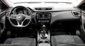 Nissan Rogue - изображение 4 - Narscars